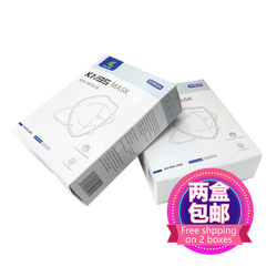 [FDA & CE Certification] Green Valley KN95 5 PLY MASK 10PCS Each one is individually vacuum packed