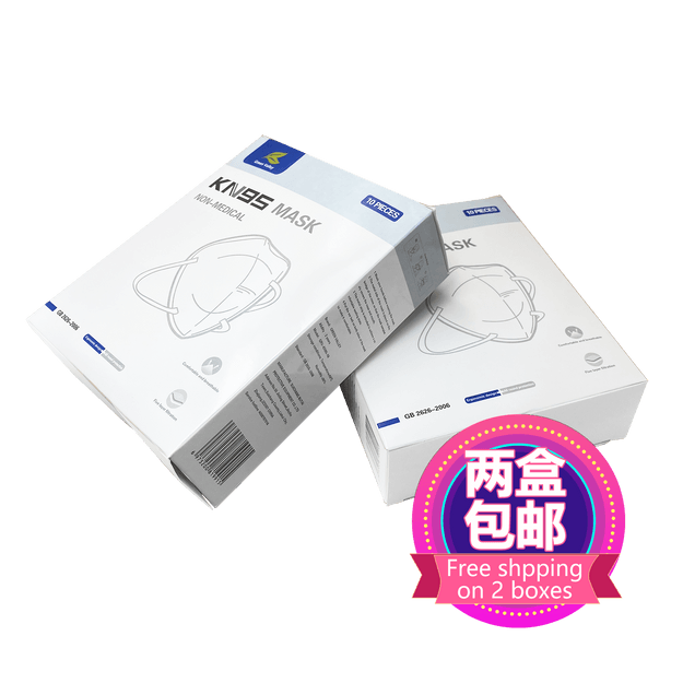 Product Detail - [FDA & CE Certification] KN95 5 PLY MASK 10PCS Each one is individually vacuum packed - image  0