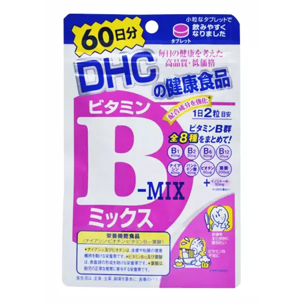 Product Detail - DHC 60 Days 120 Grain New Health Supplements - image 0