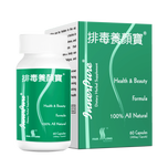FARLONG Innerpure 60Capsules (Buy6Get3(30Caps))