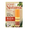 MENTHOLATUM LIP BABY 100% Natural Pure Honey Lip Balm 4g
