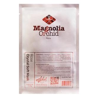 美国MAGNOLIA ORCHID 美白保湿 玫瑰水晶花瓣软膜面膜粉 25g