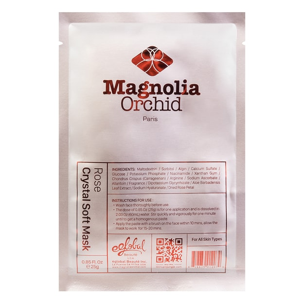 Product Detail - MAGNOLIA ORCHID rose crystal soft mask 25g - image 0