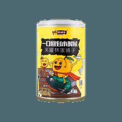 林家铺子 新鲜糖水黄桃罐头 425g