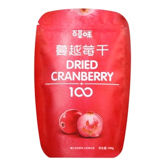 Be & Cheery Dried Cranberry 100g