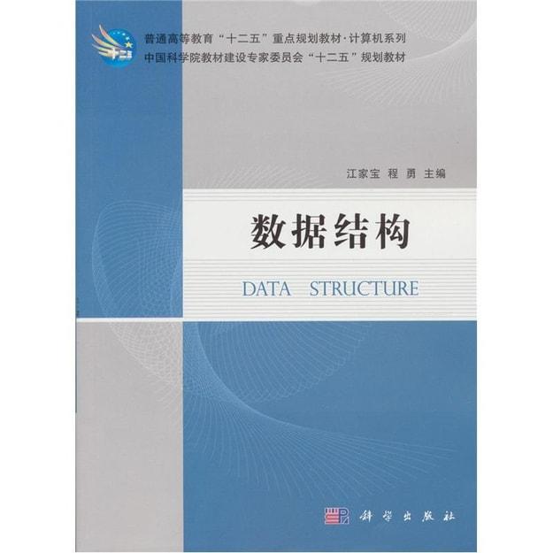 商品详情 - 数据结构 - image  0