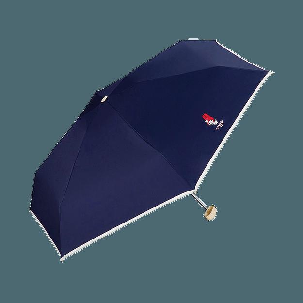 商品详情 - w.p.c||徽章图案晴雨两用折叠伞||迷你款 海军蓝 1把 - image  0