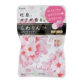 日本KRACIE嘉娜宝 樱花香体糖系列  季节限定 30g