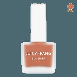 Juicy Pang Water Blusher #BE01 9g