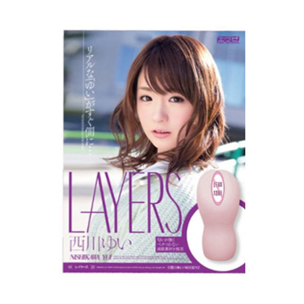 Adult toy EXE Nishikawa Yui Layers Male Sex Toy - Yamibuy.com  Adult toy EXE N...