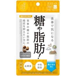 日本 GRAPHICO 最新热销单品 糖与脂肪 没食子酸 精华颗粒 28粒入 抑制糖分吸收