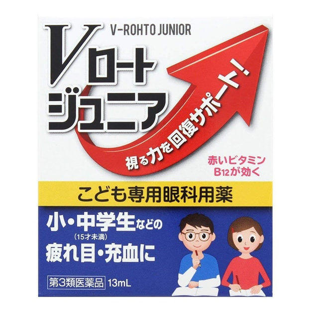 Product Detail - ROHTO Eye Drops (Suit For Pupil) 10ml - image 0