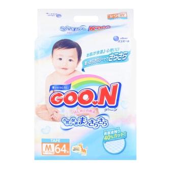 日本GOO.N大王 通用婴儿纸尿布 M号 6-11kg 64枚入 (添加维生素E)