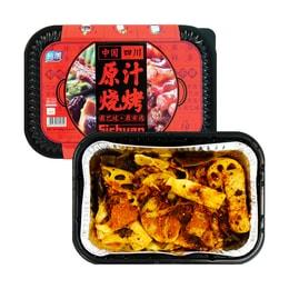 【全网首发新品】 与美 最巴适+最安逸 四川自热烧烤 306g