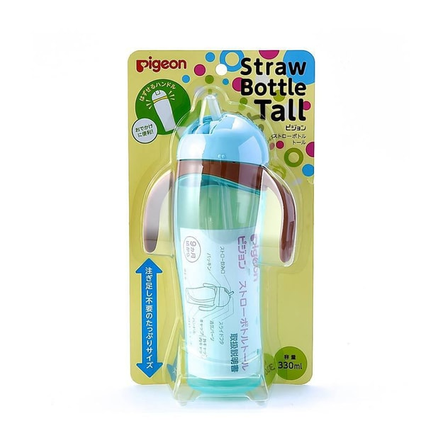 PIGEON Straw Bottle Tall 330ml