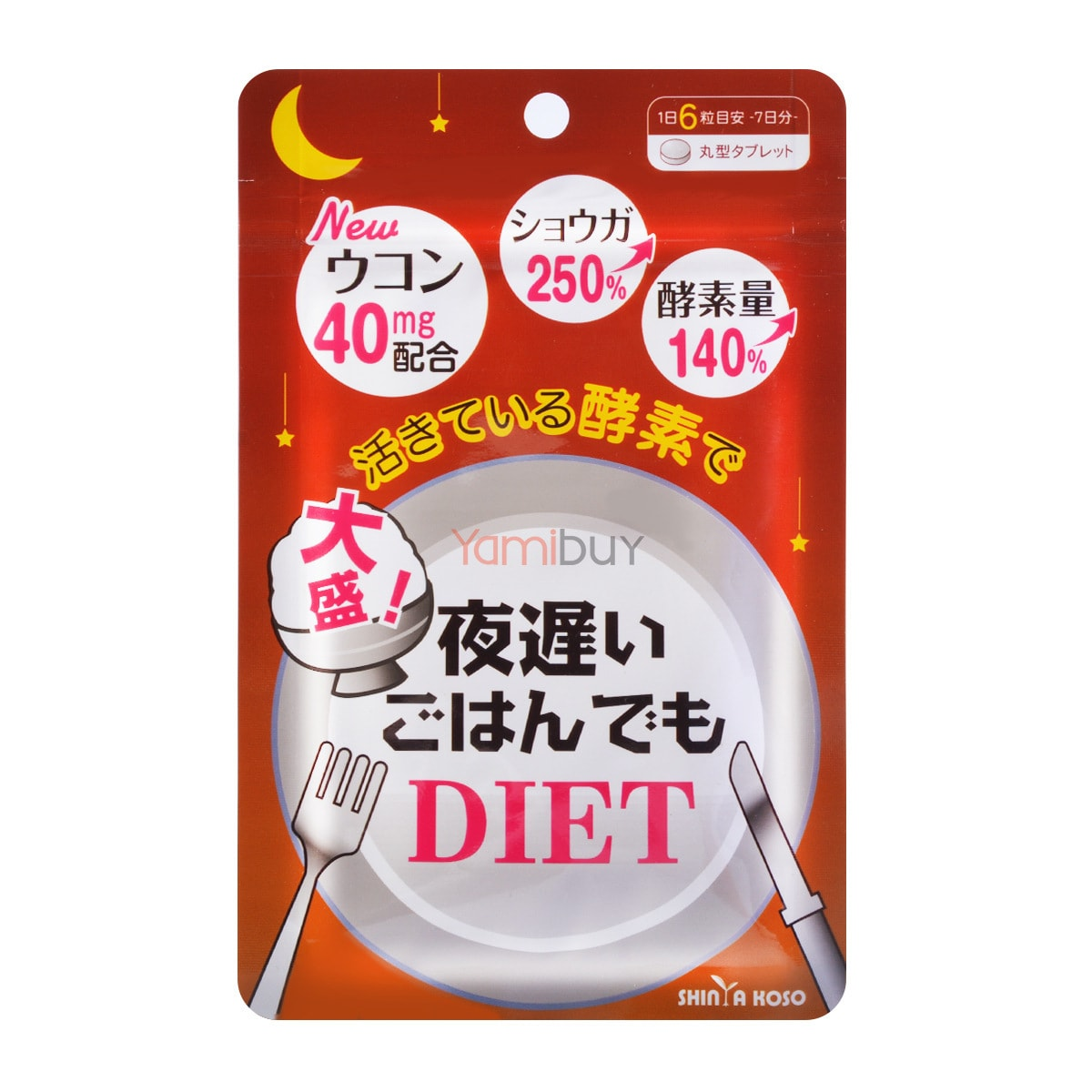 Yamibuy.com:Customer reviews:SHINYAKOSO NIGHT DIET Enzyme Plus 7 Days Limited