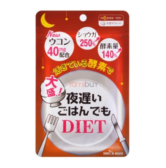 SHINYAKOSO NIGHT DIET Enzyme Plus 7 Days Limited