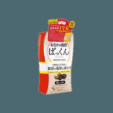 日本SVELTY丝蓓缇 燃烧腹部 皮下脂肪酵素酵母 30日份 150粒