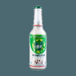 Plant Protein Drink 245ml