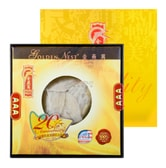 GOLDEN NEST White Housu Nest AAA 1OZ