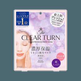 【人气新品】日本高丝 Clear Turn鲜粹面膜 5倍玻尿酸超保湿面膜 植物提取物多重滋养 3片入