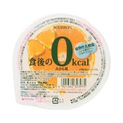 BOURBON 0 Calorie After Dinner Orange Flavour 160g