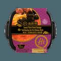 海底捞 番茄广式腊肠自煮荤火锅套餐  369g 【新口味带肉版】
