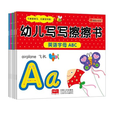 邦臣小红花·幼儿写写擦擦书(套装共6册)