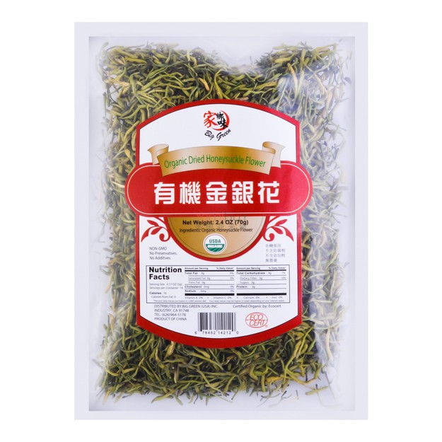 Product Detail - BIG GREEN Organic Dried Honeysuckle Flower 70g - image 0