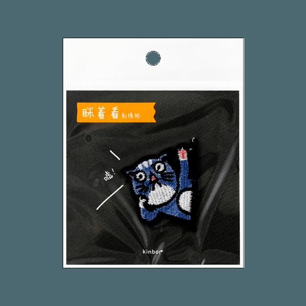 商品详情 - kinbor 刺绣贴 # 阿咪 - image  0