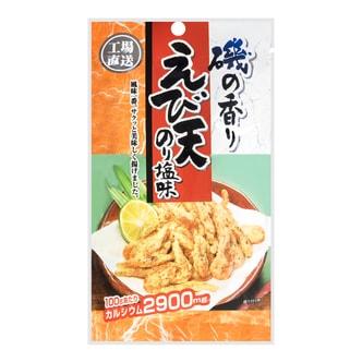 日本OGURA小仓 日式天妇罗调味香炸小虾 45g
