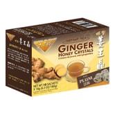 美国太子牌 蜂蜜话梅姜王晶茶即溶冲剂 祛寒缓解痛经 10袋入