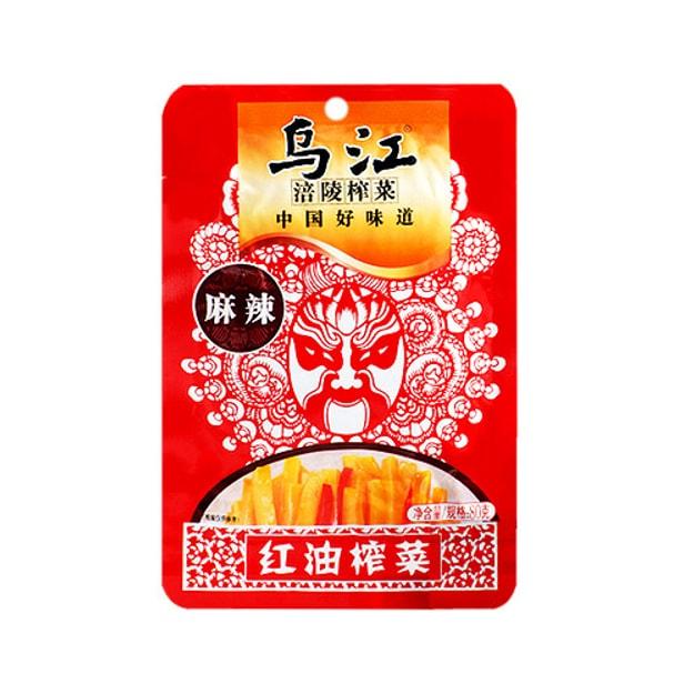 商品详情 - 乌江涪陵榨菜 麻辣红油榨菜 80g - image  0