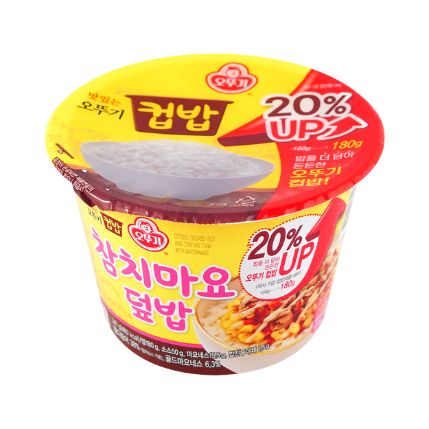 Product Detail - OTTOGI Cooked Rice and Teriyaki Tuna with Mayonnaise 247g - image 0