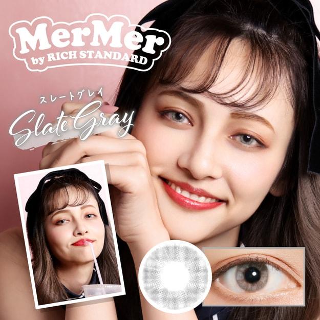 商品详情 - 林珊珊 Mermer By Rich Standard 375度日抛抗UV彩色美瞳 Slate Gray 优雅灰 10枚预定3-5天日本直发 - image  0
