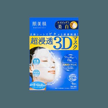 日本KRACIE嘉娜宝 肌美精 超浸透3D 高纯度维C 透亮美白面膜 4片入