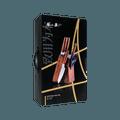 【国民品牌 品质保证】张小泉 鬼冢系列套装 刀具剪刀 六件套 D31340100