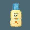BIORE 碧柔  防水防汗温和儿童防晒乳 SPF50・PA+++  70ml