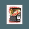 【冷冻】纯味 台湾超人气甜味香肠 (生) 340g