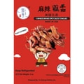 QILI Spicy Duck Tongues 85g