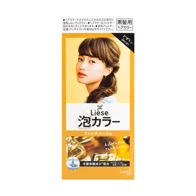 Product Detail - KAO LIESE PRETTIA Bubble Hair Dye #French Beige - image 0