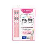 【日本直邮】日本DHC纯橄榄护唇精华  蝶翠诗护唇膏 黑白菱 限量版 1.5g