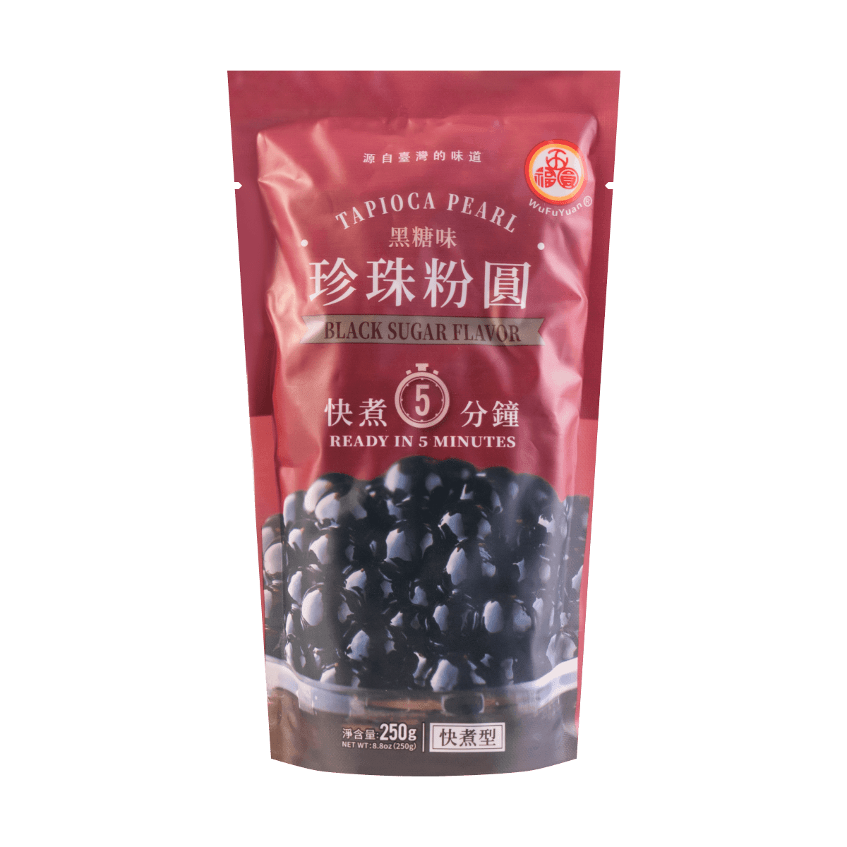 Yamibuy.com:Customer reviews:Tapioca Pearl Black Sugar Flavor 250g