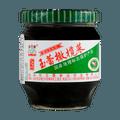 玉蕾橄榄菜 180g