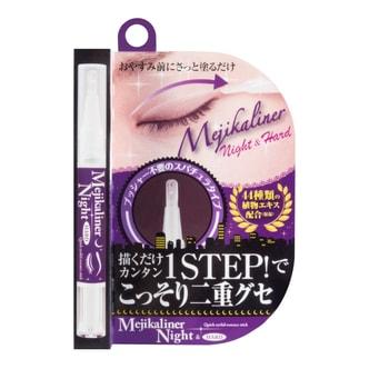 日本MEJIKALINER 双眼皮定型液 夜用加强型 2ml