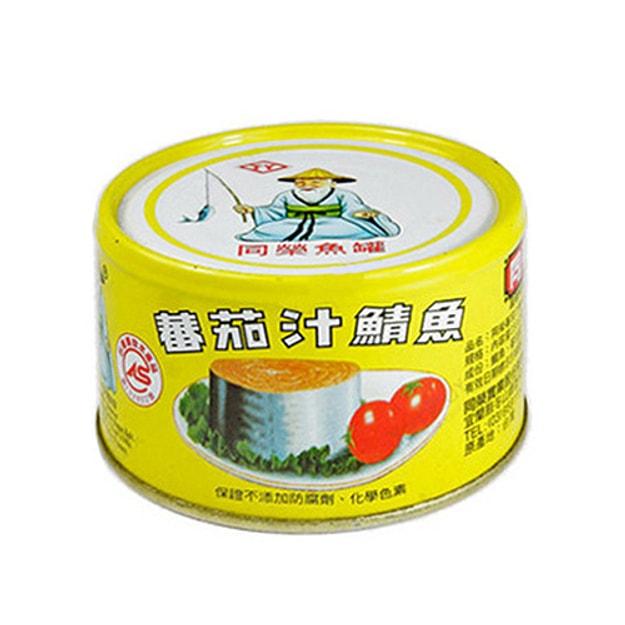 商品详情 - 台湾同荣 番茄汁鲭鱼罐头 150g - image  0