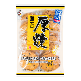 WANT WANT Japanese Seaweed Rice Crackers 160g