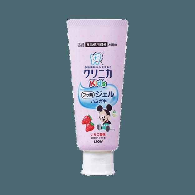 商品详情 - LION 狮王||儿童啫喱状牙膏||草莓味 60g - image  0
