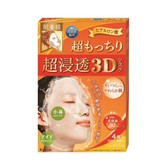KRACIE Deep Stretch 3D Hyaluronic Acid Mask 4sheets