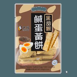 台湾老杨 咸蛋黄饼 黑胡椒味 230g 包装随机发